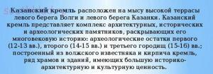 МУЗЕЙ ПУШЕЧНОГО ДВОРА - img8.jpg