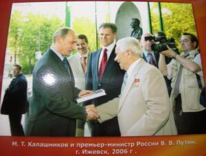 МУЗЕЙ ПУШЕЧНОГО ДВОРА - DSCN3163.JPG
