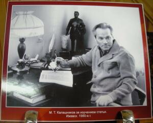 МУЗЕЙ ПУШЕЧНОГО ДВОРА - DSCN3198.JPG