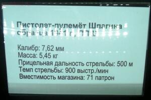 МУЗЕЙ ПУШЕЧНОГО ДВОРА - DSCN3073.JPG