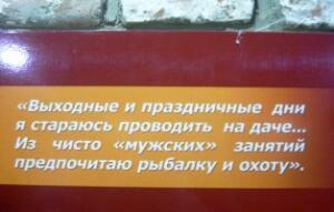 МУЗЕЙ ПУШЕЧНОГО ДВОРА - DSCN3181.JPG