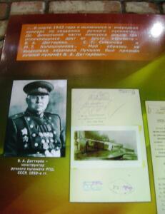 МУЗЕЙ ПУШЕЧНОГО ДВОРА - DSCN3069.JPG