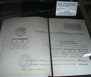 МУЗЕЙ ПУШЕЧНОГО ДВОРА - DSCN3109.JPG