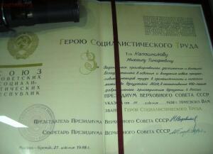 МУЗЕЙ ПУШЕЧНОГО ДВОРА - DSCN3111.JPG