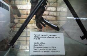 МУЗЕЙ ПУШЕЧНОГО ДВОРА - DSCN3101.JPG