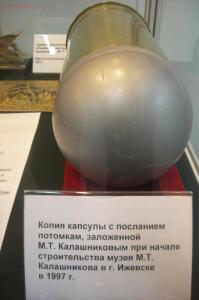 МУЗЕЙ ПУШЕЧНОГО ДВОРА - DSCN3128.JPG