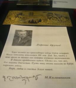 МУЗЕЙ ПУШЕЧНОГО ДВОРА - DSCN3129.JPG