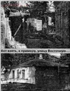 Улицы ростовские... - 01.jpg