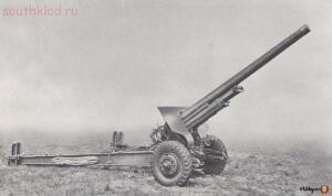 Диск с грузовика ЯГ - 1304091236_czech-army-howitzer.jpg