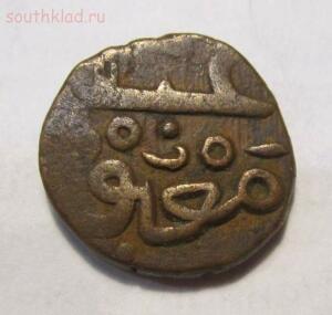 Индия 14 век ,правление Muhhamad Shah II 1378-1397 до 12.12.2017г в 22.00 мск - 1.JPG