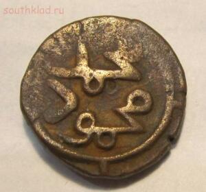 Индия 14 век ,правление Muhhamad Shah II 1378-1397 до 12.12.2017г в 22.00 мск - 2.JPG