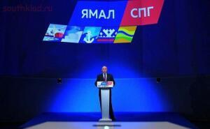 Путин едет в Каменск - 0a17e4c7-cb03-4a43-ac31-b79809d6fe4a.jpg