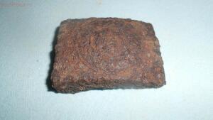 [Продам] пряжка вермахт-железо. - DSCN3561[1].JPG
