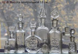 Царские бутылочки 9 шт до 23 12 в 22 00 - DSCN7355.JPG