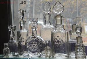 Царские бутылочки 9 шт до 23 12 в 22 00 - DSCN7356.JPG