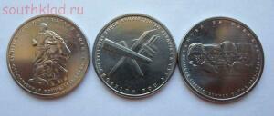 5 рублей 2014 комплект из 3-х монет из серии 70 лет Победы - SAM_0258.JPG