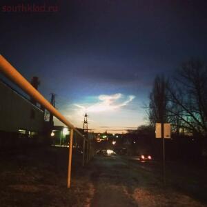 НЛО над Каменском  - 25013319_211994879346595_1304251030854172672_n.jpg