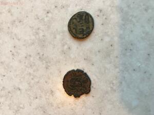 Античные монеты - IMG_8470.JPG