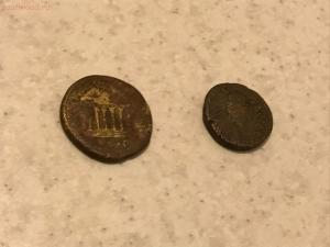 Античные монеты - IMG_8566.JPG