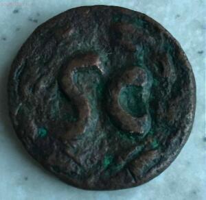 Античные монеты - а1.JPG