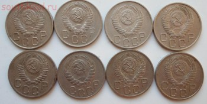Подборка монет 20 копеек 1946-1957 гг - SAM_0264.JPG