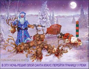 Картинки и прочее - 1659259_556aba205694beaa723eb819ee2f34d6_800.jpg