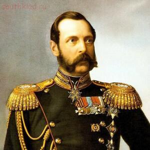 Помогите определить - Царь-мученик_Александр_II.jpg