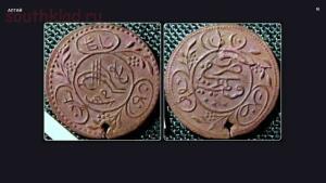 Монета или нет на определение - fe247f74882b.jpg