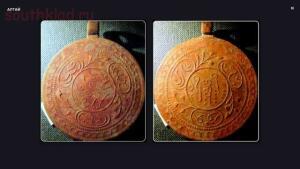 Монета или нет на определение - 84dcafb3819f.jpg