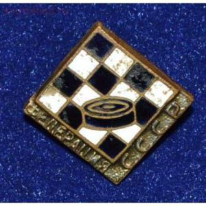 шахматы - DSC_0123-600x600.JPG