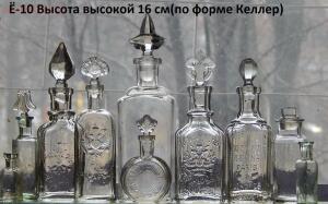 Царские бутылочки 10 шт до 15 01 в 22 00 - DSCN7515.JPG