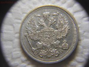 [Куплю] Для себя царские серебряные монеты - DSCN3800.JPG