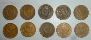 Лот 2-копеечных монет до 1958 года выпуска. До 17.01.18г. в 21.30 МСК - P1510524.JPG