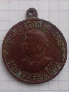 медаль на оценку - 20180122_124640.jpg