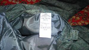 [Продам] костюм зимний-пиксель. - DSCN3599[1].JPG