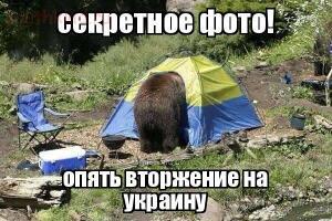 Картинки и прочее - demotivatorium_ru_sekretnoe_foto_106497.jpg