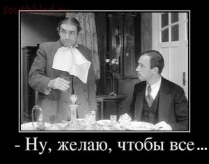 Сегодня Татьянин день,день студента  - zhelaju_chtoby_vse.jpg