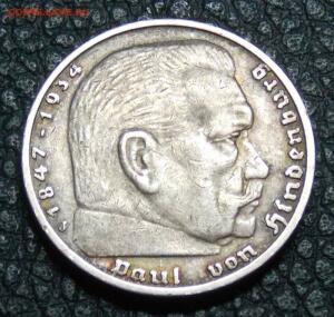 5 марок 1938 года Германия - DSCN7384.jpg