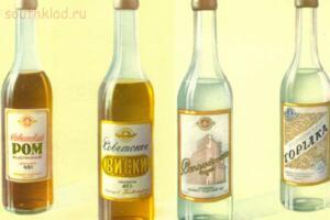 Самый странный советский алкоголь, который почти никто не пил - 4c6da9c9a3c994ca0ab22025e02e8fd2-765x510.jpg