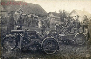 Мотоциклы на старых фото - -9k3-ejTS58.jpg