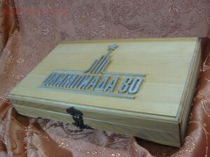 делаю из дерева для оформления и хранения находок - P1070389.JPG