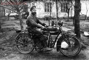 Мотоциклы на старых фото - QNY21gVkAgs.jpg