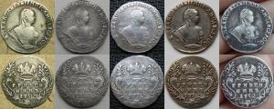Копии монет Елизаветы Петровны - гривенник 1752.jpg