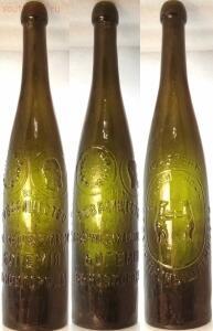 Старинные бутылки: коллекционирование и поиск - Богемия новгород.jpg
