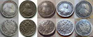 Копии монет Елизаветы Петровны - 1750.jpg