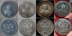 Копии монет Елизаветы Петровны - p1747.jpg
