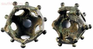 Тайна римского додекаэдра - 04-sLFMe17bONQ.jpg