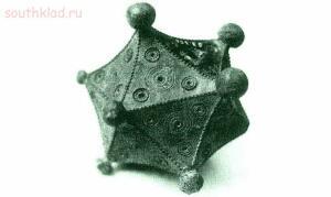 Тайна римского додекаэдра - 05-8wMlKRhBnC0.jpg