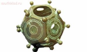 Тайна римского додекаэдра - 07-lFyh4t4DxY.jpg