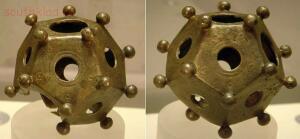 Тайна римского додекаэдра - 03-9xiteYs3X20.jpg
